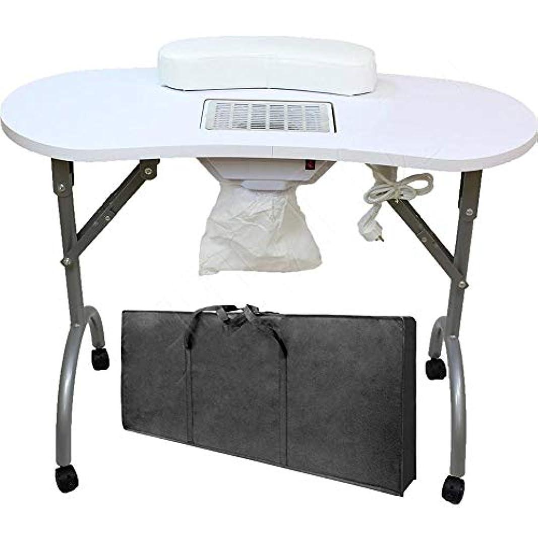 たくさんの断片十分ではないネイルテーブル折りたたみ式ポータブルマニキュアテーブルベントマニキュアテーブルネイルデスクサロンスパネイル掃除機andbag