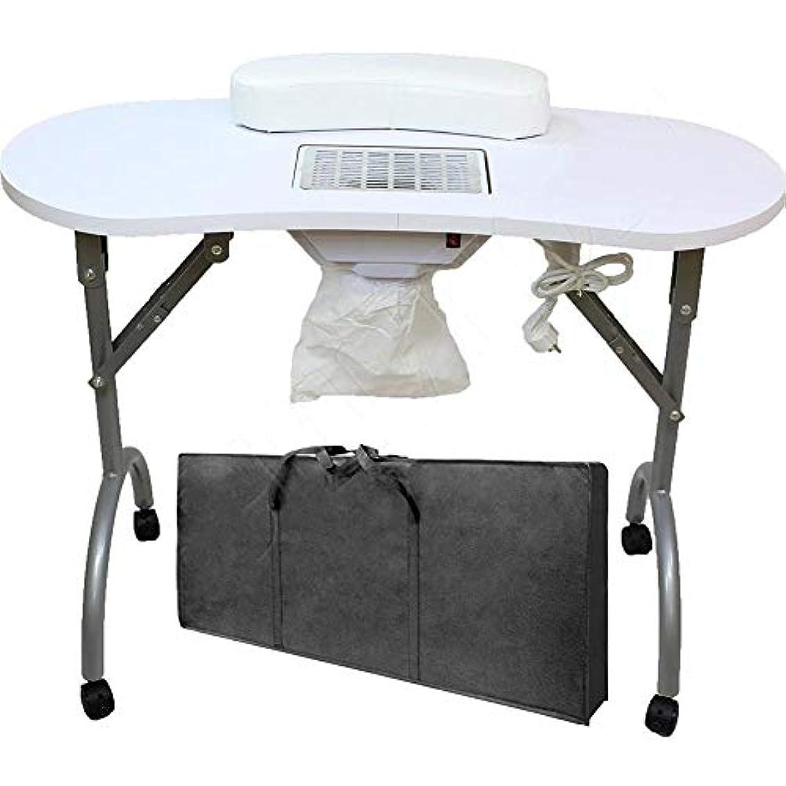 観点成功した致死ネイルテーブル折りたたみ式ポータブルマニキュアテーブルベントマニキュアテーブルネイルデスクサロンスパネイル掃除機andbag