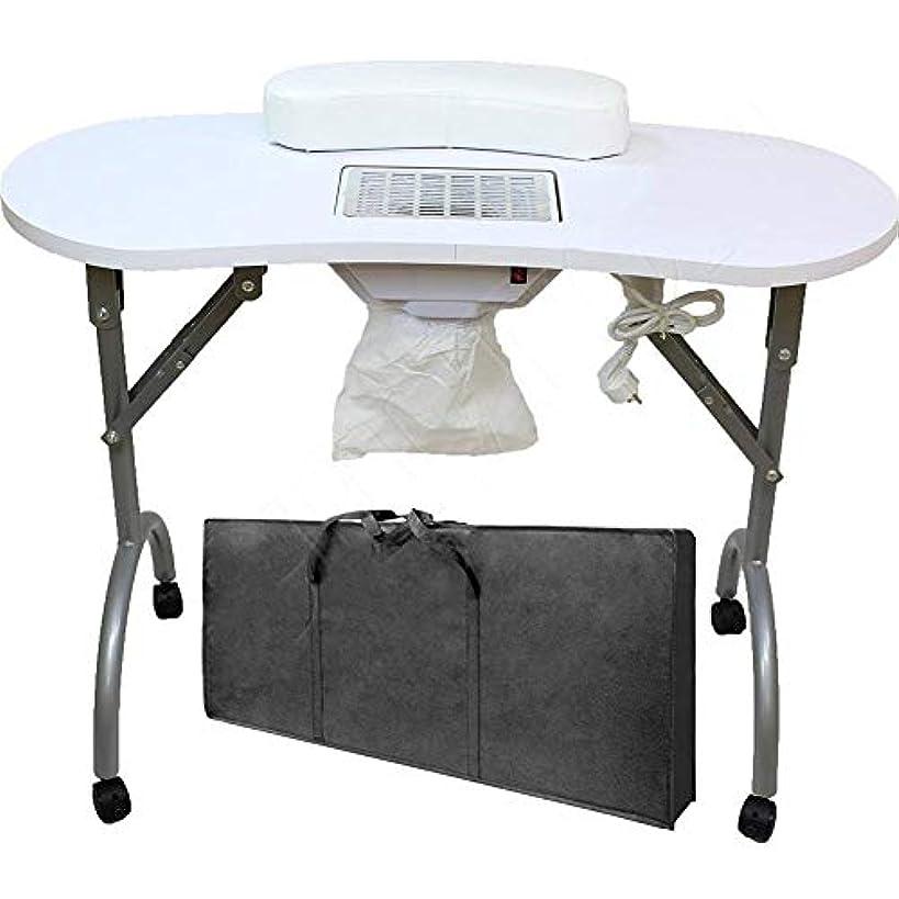 引き算なぞらえるメドレーネイルテーブル折りたたみ式ポータブルマニキュアテーブルベントマニキュアテーブルネイルデスクサロンスパネイル掃除機andbag