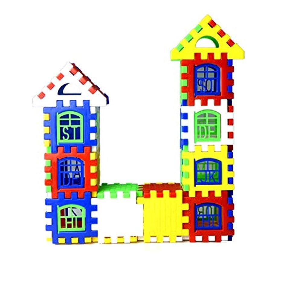 つなぐ弱まる表向き24ピース/ロット連動ビルディングブロックプラスチックハウスブロックdiyプレイセットおもちゃ用子供啓発教育玩具-多色