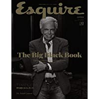 メンズクラブ 2018年 11月号増刊 Esquire The Big Black Book FALL 2018 (MEN'S CLUB 増刊)