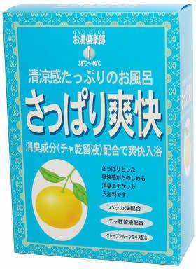 お湯倶楽部 さっぱり爽快入浴 25g×5包(入浴剤)