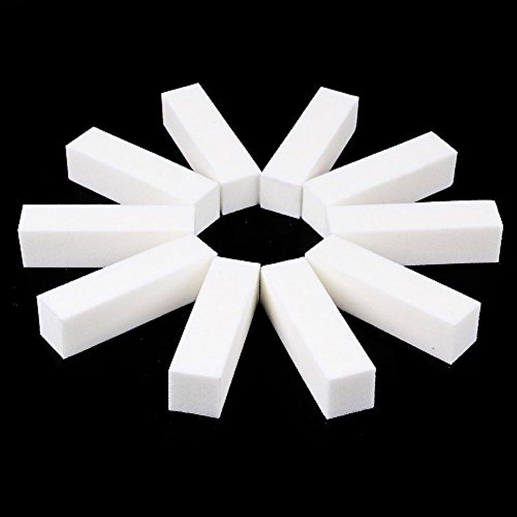 軽蔑解釈的ぬれたネイルファイル サンディングブロック マニキュアツール バッファ ホワイト 4ウェイ 12個セット