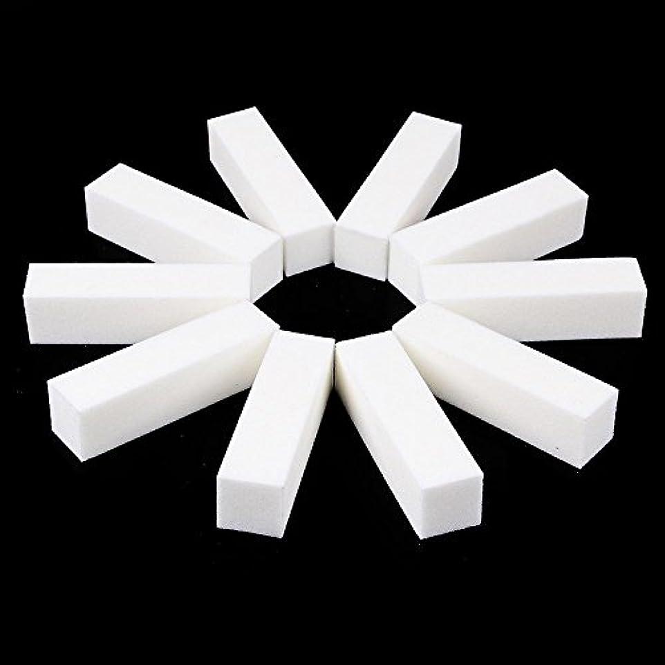 見落とす新鮮な構築するネイルファイル サンディングブロック マニキュアツール バッファ ホワイト 4ウェイ 12個セット