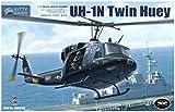 キティホークモデル 1/48 アメリカ海軍 UH-1N ツインヒューイ プラモデル KITKH80158
