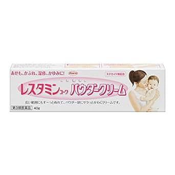 【第3類医薬品】レスタミンコーワパウダークリーム 40g