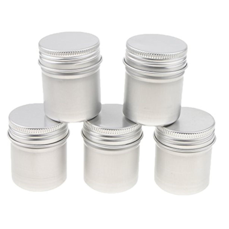 懐楽観服を片付ける5個 アルミ缶 アルミニウム 缶 ポット スクリュー蓋 クリーム お茶 パウダー ワックスジャー 容器