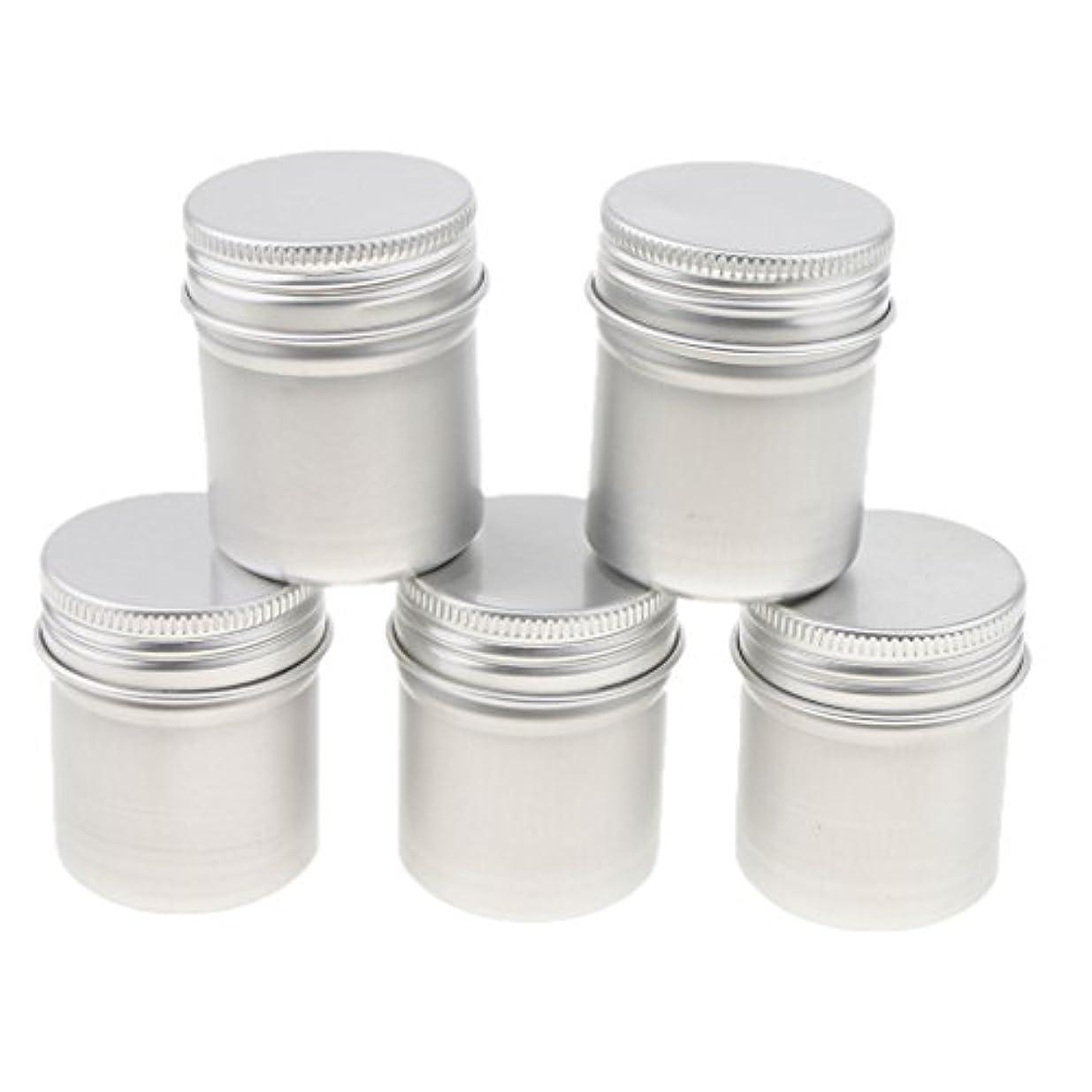 溶ける許容契約した5個 アルミ缶 アルミニウム 缶 ポット スクリュー蓋 クリーム お茶 パウダー ワックスジャー 容器