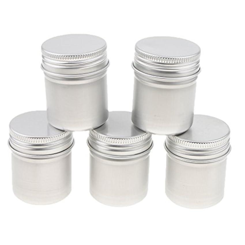 大理石吸い込むすなわち5個 アルミ缶 アルミニウム 缶 ポット スクリュー蓋 クリーム お茶 パウダー ワックスジャー 容器
