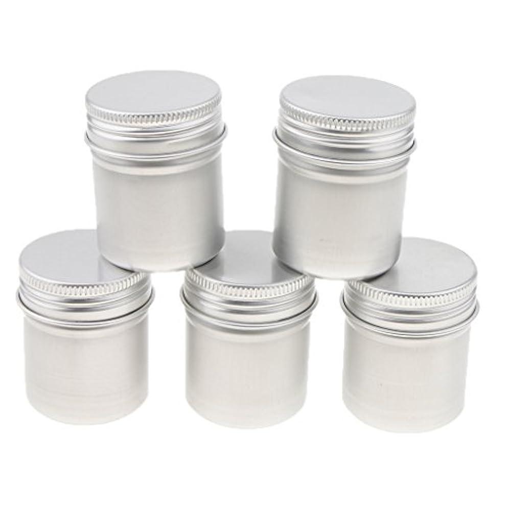 水素抑圧するシンカンPerfeclan 5個 アルミ缶 アルミニウム 缶 ポット スクリュー蓋 クリーム お茶 パウダー ワックスジャー 容器