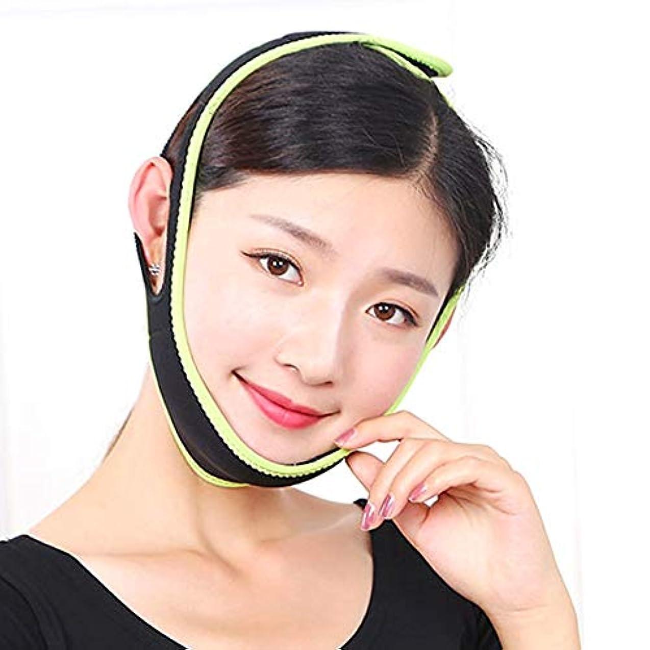 打倒部屋を掃除する費用ZPSM 薄くて軽い シンフェイスベルト、マッサージは、2色を顔のリフティングファーミングアンチリンクルダブルチンリデューサーVフェイススリープマスクマスク (Color : A)