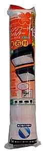 レンジフードフィルター フリーサイズ 磁石付 15回分 1枚入 75251