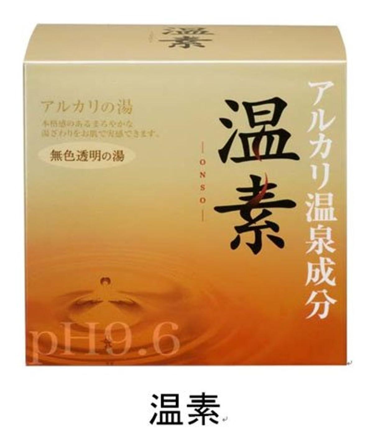 愛撫予報特異な温素 15包×(8セット)