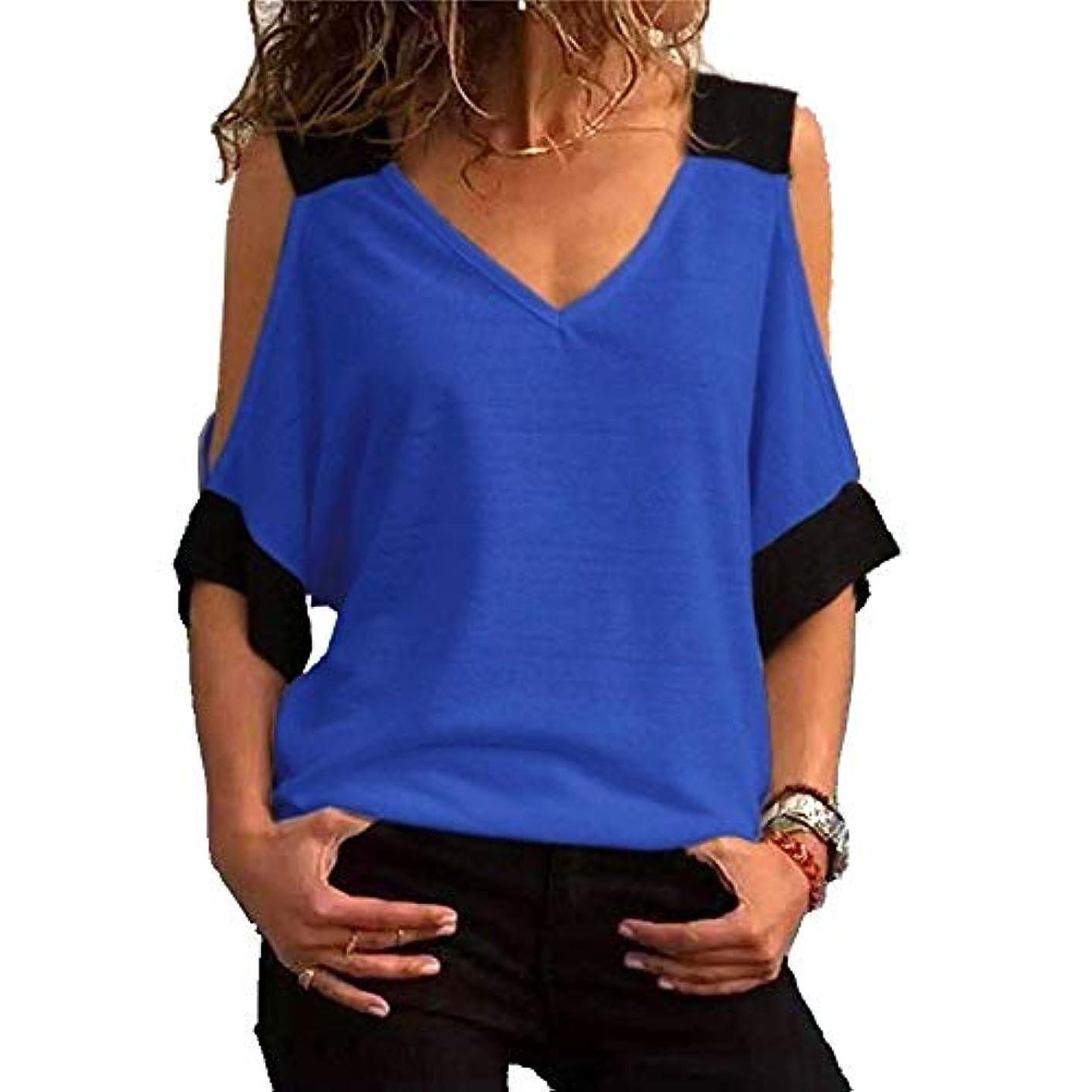 裁判官より欠員MIFAN女性ファッションカジュアルトップス女性ショルダーブラウスコットンTシャツディープVネック半袖