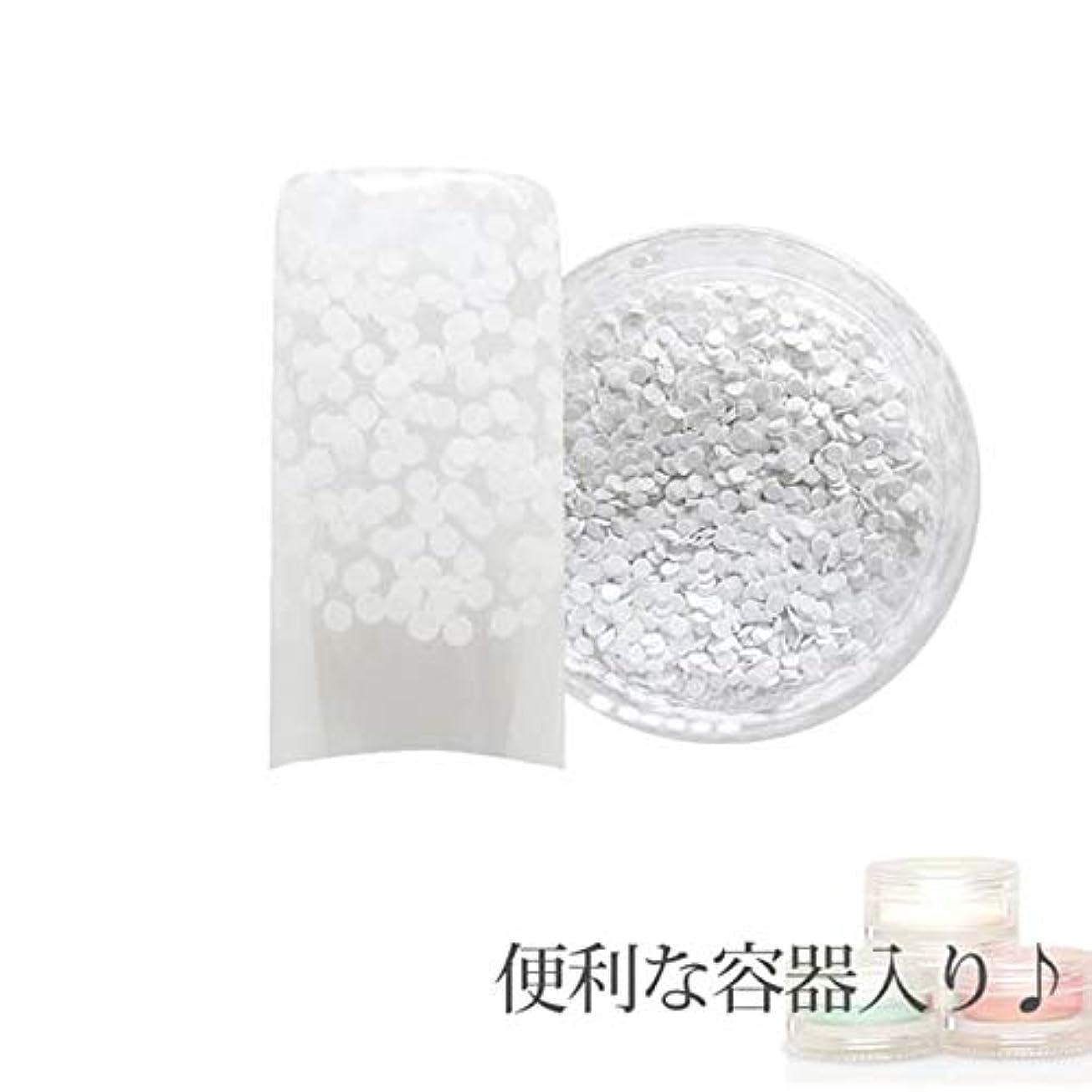 容器入り 丸ホログラム ピュアホワイト 1ミリ 0.5g