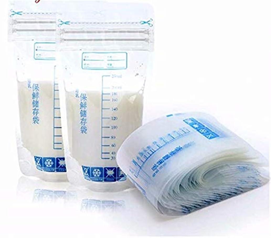 鎮痛剤オゾンサイズ七里の香 母乳フリーザーパック 30枚入 滅菌済なので衛生的