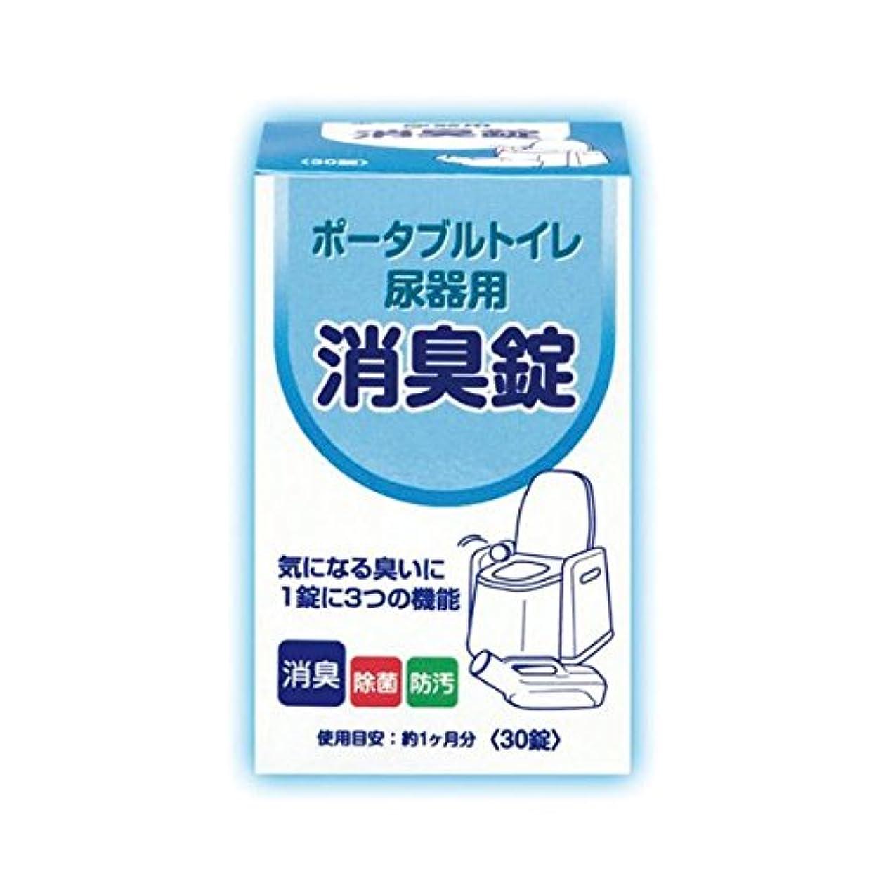夢チャネルミス(業務用10セット) 浅井商事 ポータブルトイレ?尿器用消臭錠30錠 ds-1913484