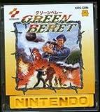 ディスクシステム グリーンベレー GREEN BERET