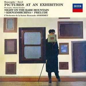 ムソルグスキー:組曲「展覧会の絵」、交響詩「はげ山の一夜」 他の詳細を見る