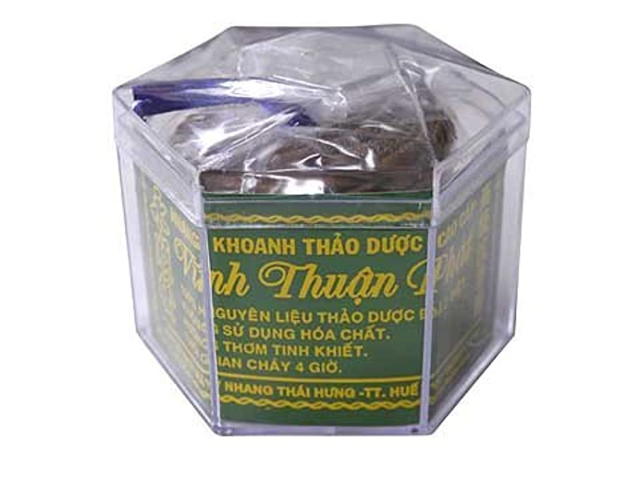 内なる早熟細いVietnam Incense ベトナムのお香【高級沈香圓 渦巻き香】永順発