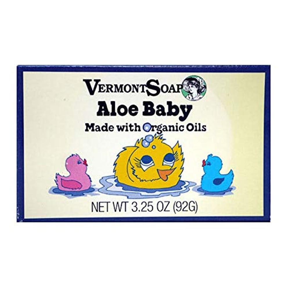 カメ閃光うぬぼれたバーモントソープ アロエベビー オーガニック 全身ベビーソープ 赤ちゃん石鹸 92g