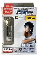 Axxen USBメモリー USB2.0フラッシュドライブ 512MB ネックストラップ付き