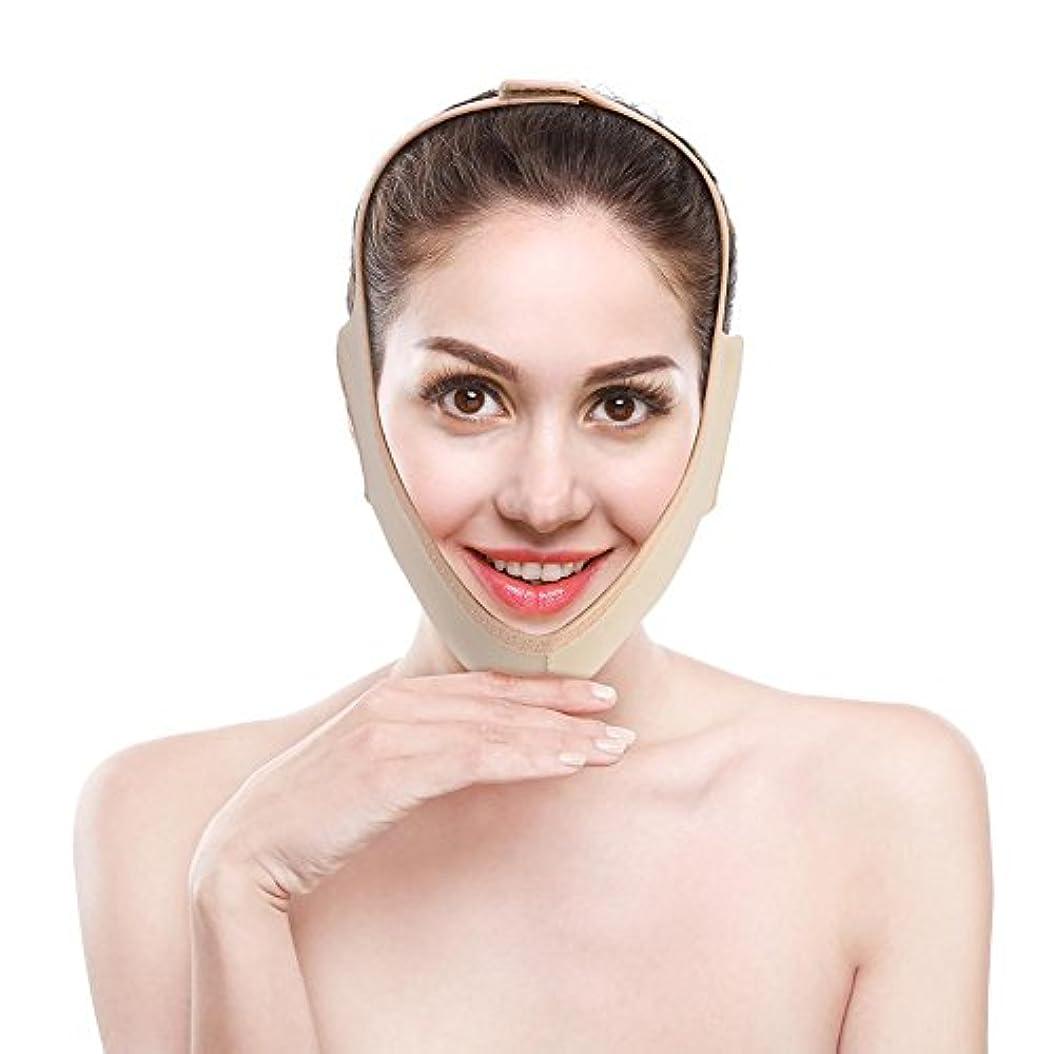 告白偏見醸造所顔の輪郭を改善するVフェイス包帯、フェイスリフト用フェイスマスク、通気性/伸縮性/非変形性(M)