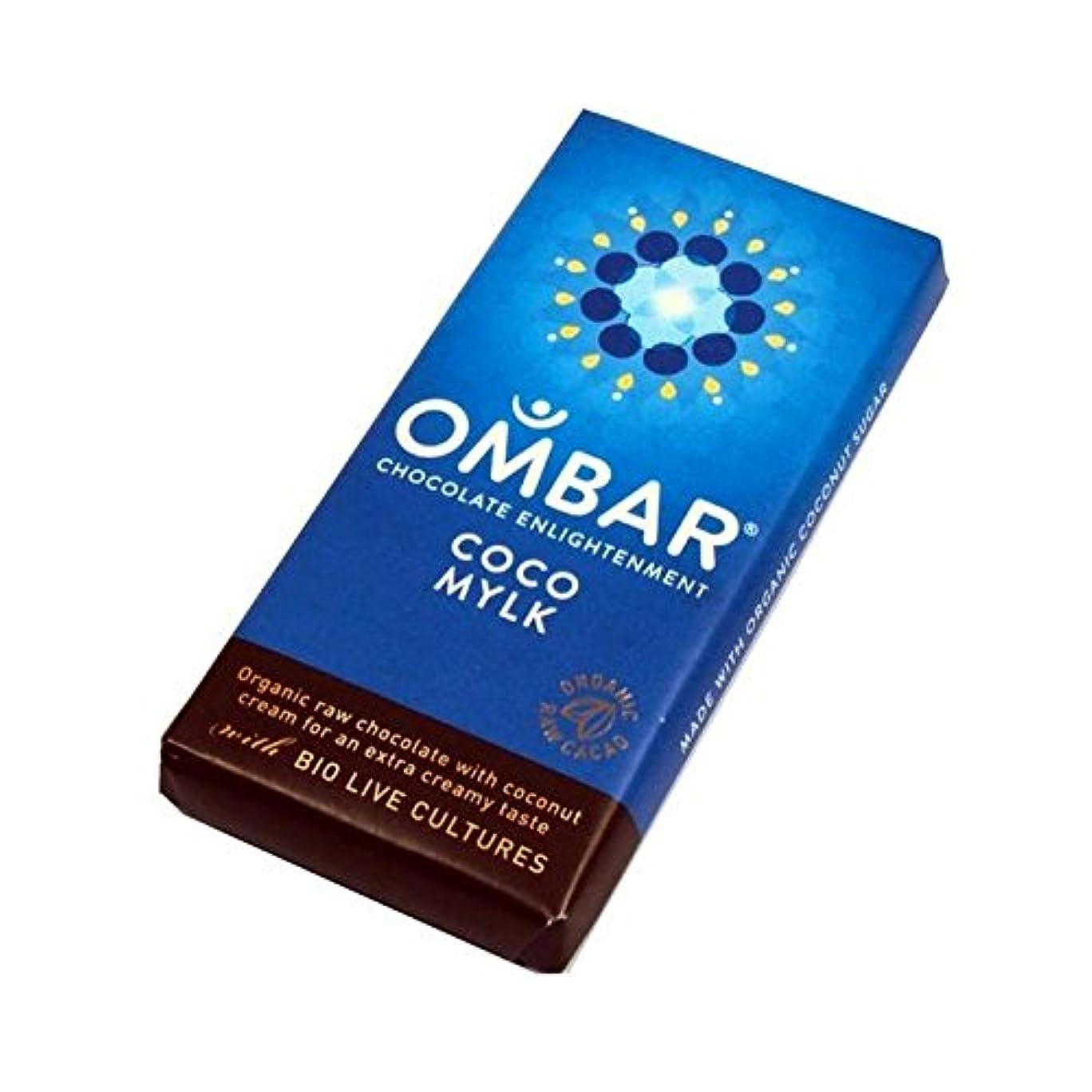 抜け目のない欺く時々時々OmbarココMylk生チョコレートバー35グラム (x 4) - Ombar Coco Mylk Raw Chocolate Bar 35g (Pack of 4) [並行輸入品]