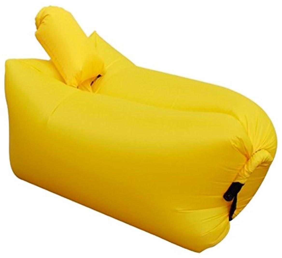 ボリュームブレークアルミニウムHeaven Days(ヘブンデイズ) 空気入れ簡単 枕付き エアーソファ アウトドア エアーベッド エアーマット キャンプ 17040232