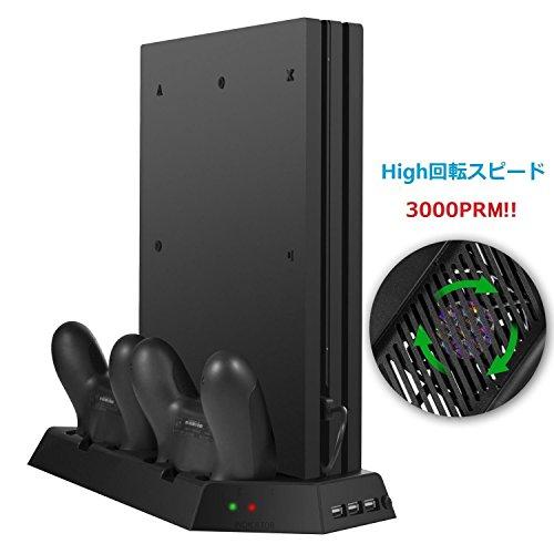 PS4 Pro 縦置きスタンド Siensync PS4 冷却ファン コントローラー2台同時充電 PS4 Pro 充電スタンド クーラー USBハブ3ポート 薄型 ブラック【 1年の安心保証】