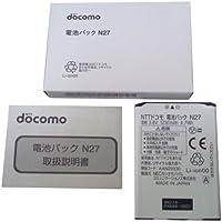 【ドコモ純正商品】(NEC)MEDIAS N-04C(N27)電池パック(AAN29330)