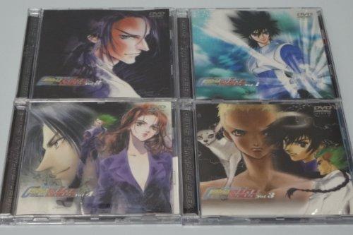新世紀GPXサイバーフォーミュラ SAGA 全4巻セット [マーケットプレイス DVDセット]