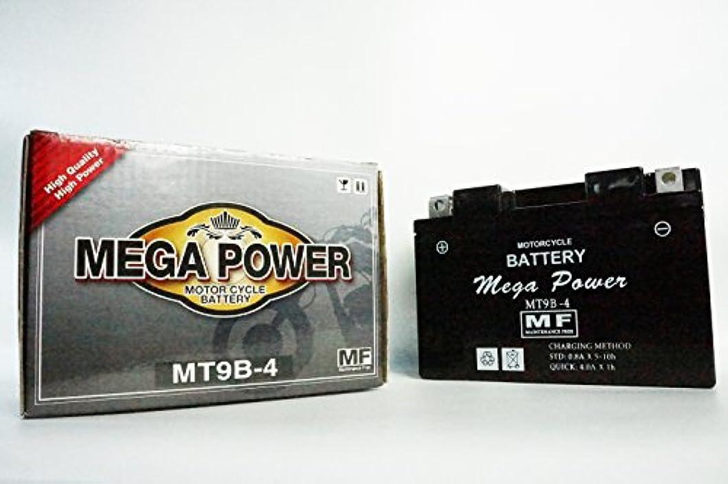 昆虫を見る原始的な忠実バイク バッテリー MT9B-4 一年保証 メンテナンスフリー マジェスティ YP250C (5連メーター) 型式 SG03J / グランドマジェスティー250 型式 SG15J / グランドマジェスティ YP400G / XP500 TMAX
