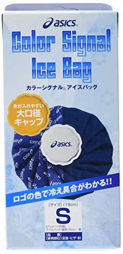 カラーシグナル アイスバッグS TJ2200