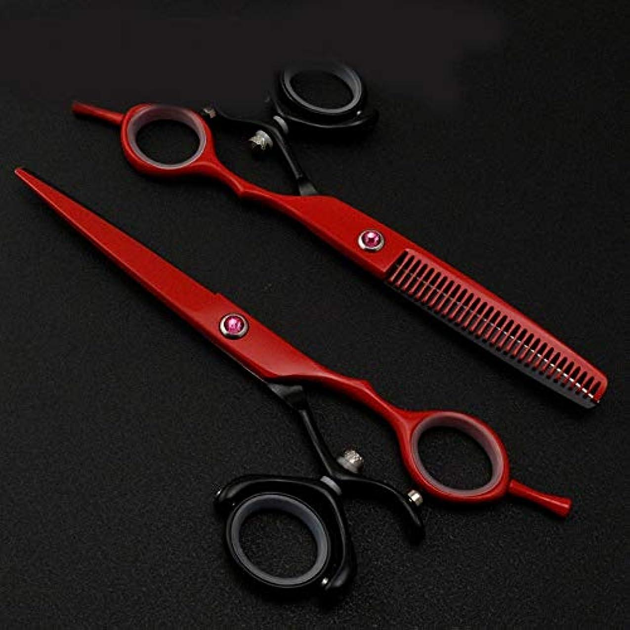 のヒープ国ネスト6インチ美容院プロフェッショナル理髪セット、飛行鋏、回転ハンドル、理髪はさみセット ヘアケア (色 : Black red)