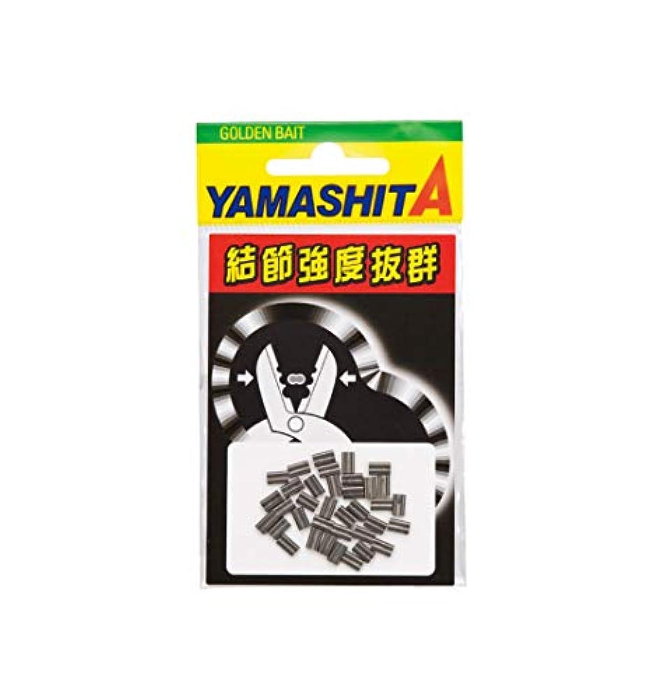 モール以前は予防接種ヤマシタ LP ステンレスクリップ BSS B(ブラック) SS 36個(yamaria-016659)