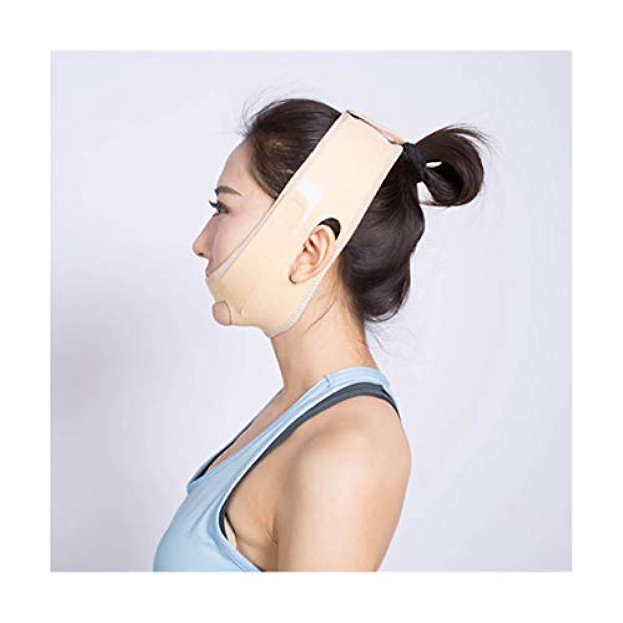 準拠赤面永続GLJJQMY 薄い顔包帯アーティファクト薄い顔薄い顔薄い顔の美しさの楽器V顔薄い顔の顔のマッサージ 顔用整形マスク (Color : B)