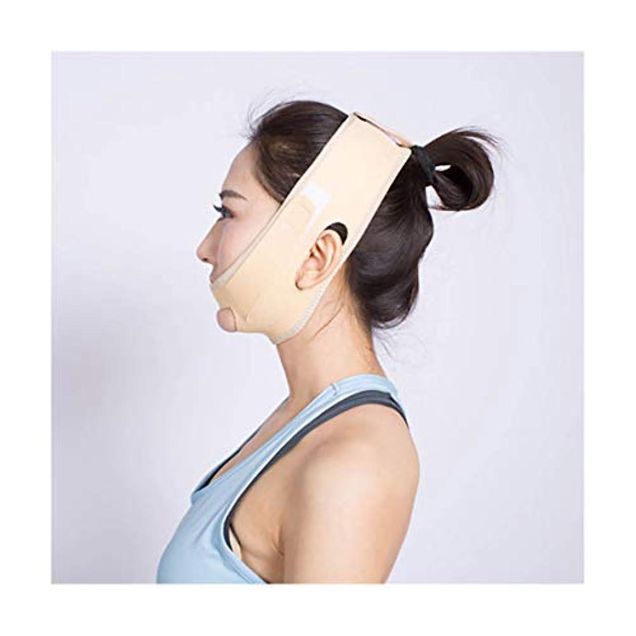認識参加する窒息させるGLJJQMY 薄い顔包帯アーティファクト薄い顔薄い顔薄い顔の美しさの楽器V顔薄い顔の顔のマッサージ 顔用整形マスク (Color : B)