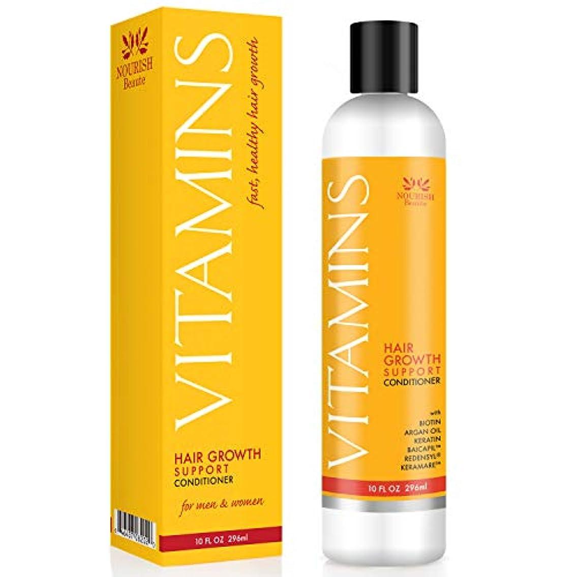 分岐する黒人ひらめきVitamins - オーガニック 脱毛トリートメント コンディショナー Organic Hair Loss Treatment and Conditioner, 10 Ounce (296ml)