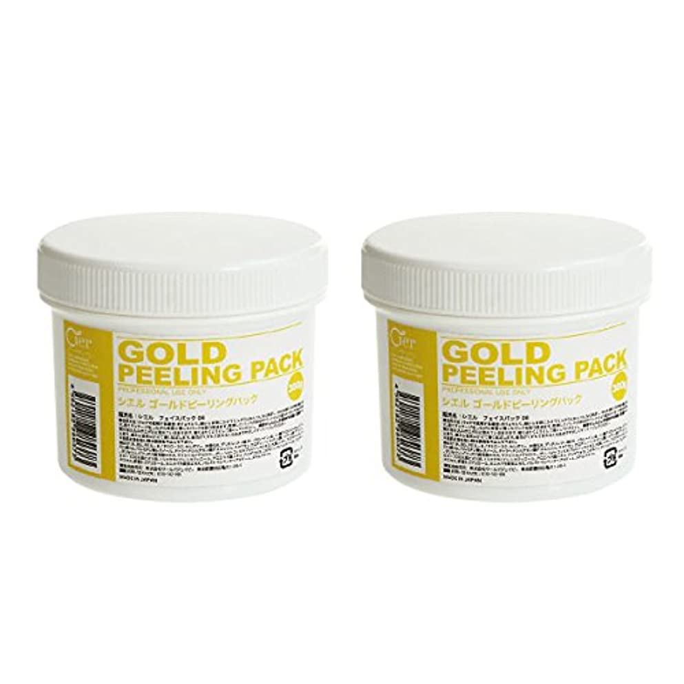 < シエル> ゴールドピーリングパック 300g (2個セット) [ フェイスパック 金箔パック フェイスマスク フェイシャルパック フェイシャルマスク 顔パック 業務用 ]