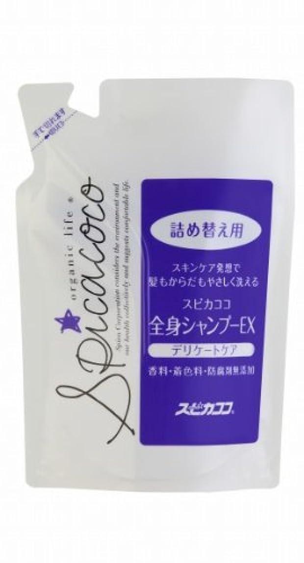 突撃ナンセンスグループ全身シャンプーEX詰替 500ml
