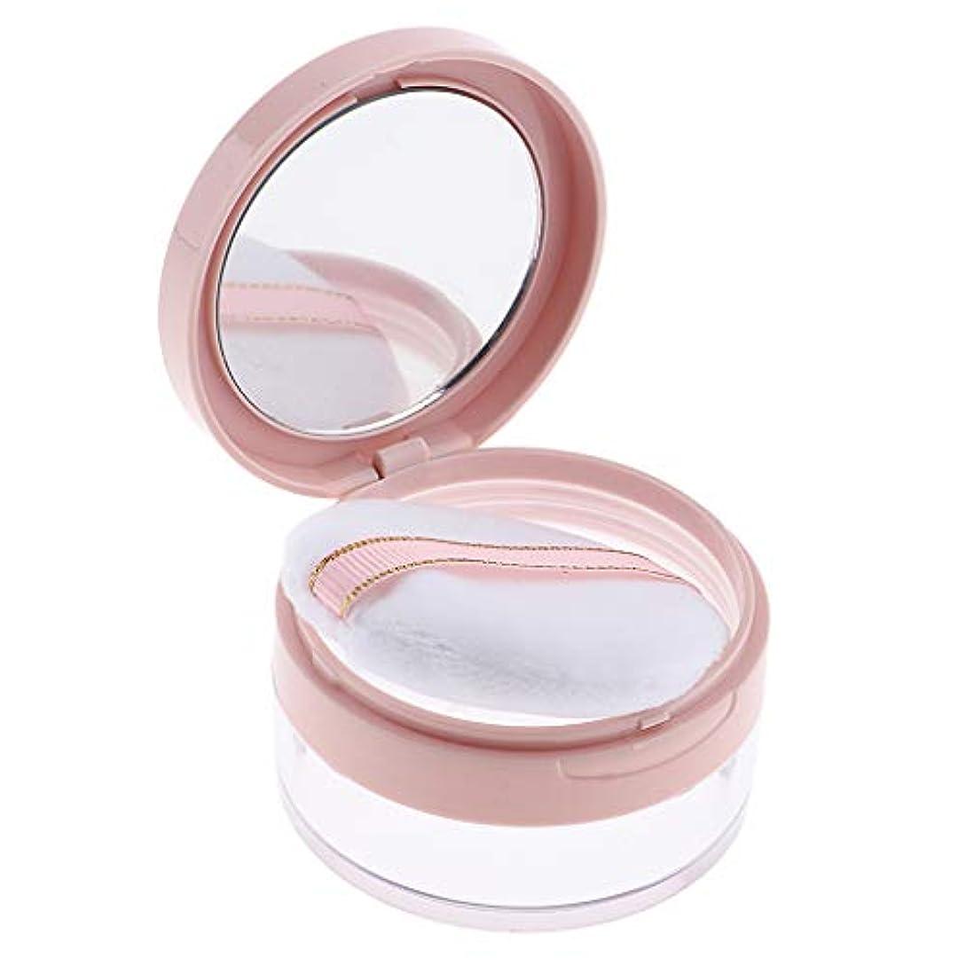 F Fityle パウダーケース 化粧品 ジャー 鏡 パフ 2色選べ - ピンク