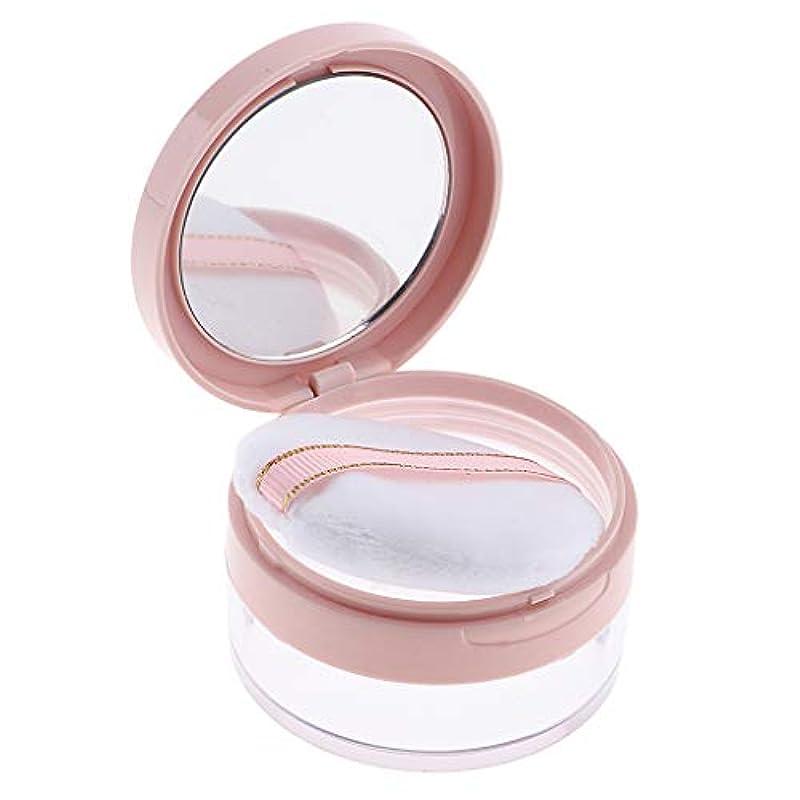 回転する幾分スキムF Fityle パウダーケース 化粧品 ジャー 鏡 パフ 2色選べ - ピンク