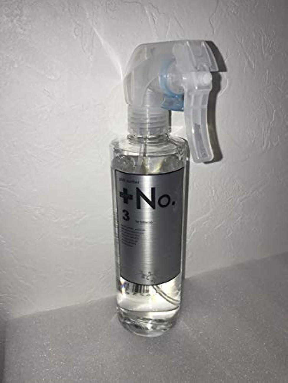 発見するトリプル大いにたばこの臭いを瞬間消臭!グラフトナンバ―3(タバコ用)300ml