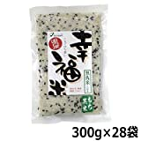 国内産 幸福米 こうふくまい 無洗米2合炊き もち黒米 300g 28袋セット K10-128