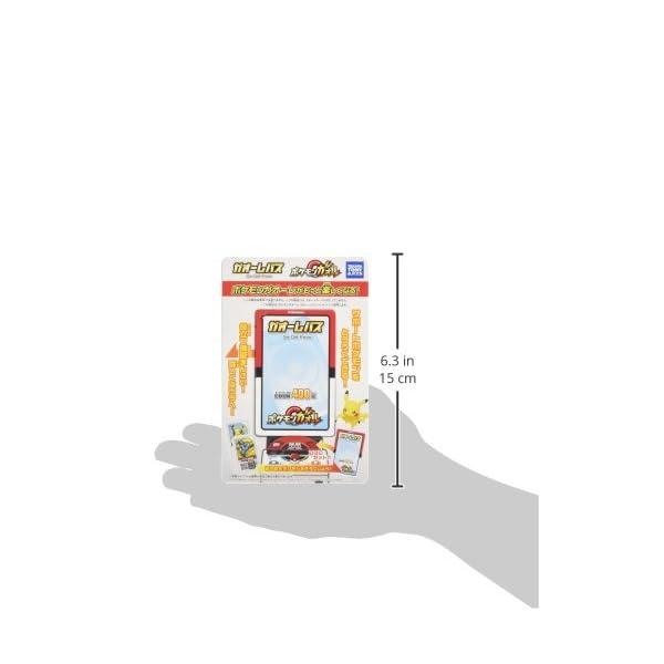 ポケットモンスター ポケモンガオーレ ガオーレパスの紹介画像3