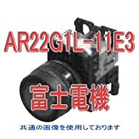 富士電機 AR22G1L-11E3A 丸フレームフルガード形照光押しボタンスイッチ (LED) モメンタリ AC/DC24V (1a1b) (橙) NN