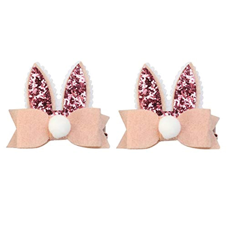 AMOSFUN 復活祭のウサギのウサギの耳ヘアクリップスパンコール髪の弓の髪ピン髪飾り髪型pom pomの髪飾りイースターパーティー衣装の好意(オレンジ)