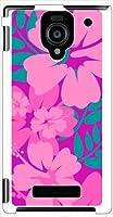 ohama AQUOS PHONE Xx 302SH アクオスフォン ダブルエックス ハードケース ca650-1 花柄 ハイビスカス アロハ ハワイアン スマホ ケース スマートフォン カバー カスタム ジャケット softbank