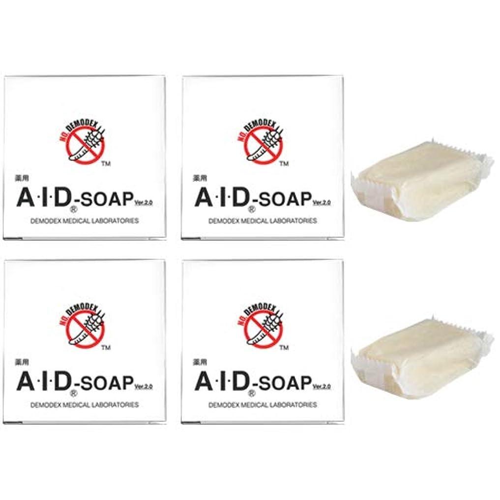 噴水アーク遷移薬用AIDソープ (40g×4、30g×2 計6個セット 総内容量:220g)